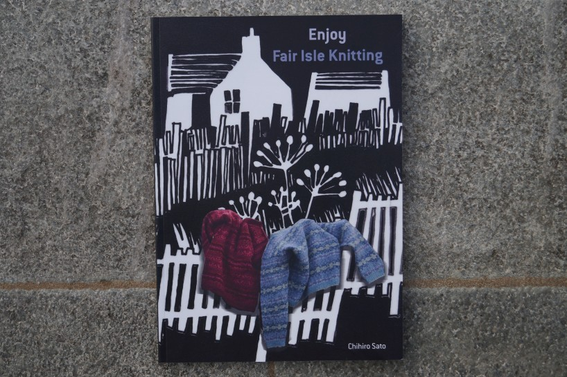 Enjoy Fair Isle Knitting